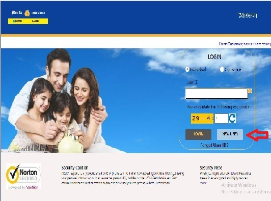 How to activate Net Banking in Indian Bank?