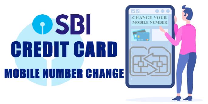 SBI credit card's mobile number change
