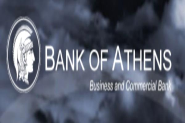 South African Bank of Athens Limited