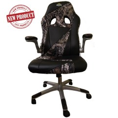 Captains Chair Fuzzy Office Cover The Captain S Banks Outdoors