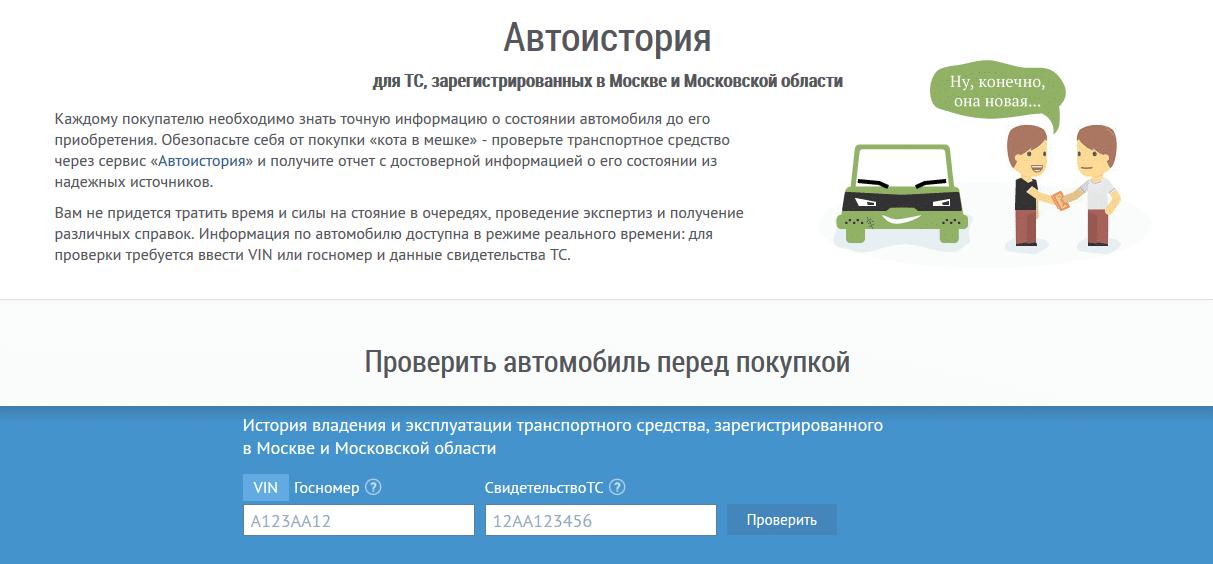 Альфа банк кредитная карта телефон