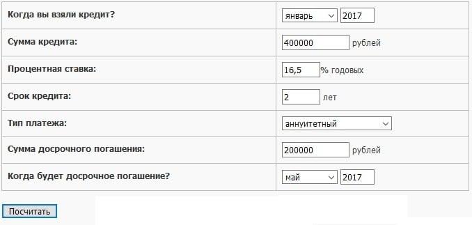 все мфо онлайн http всемикрозаймы рф статьи новые мфо выдающие займ онлайн на карту