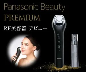 Panasonic Beauty PREMIUM_300×250のバナーデザイン