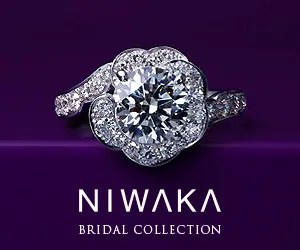 NIWAKA BRIDAL COLLECTION_300×250_1のバナーデザイン
