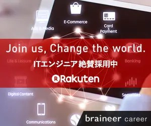 Joinus,Changetheworld. braineercareer_300×250_1のバナーデザイン