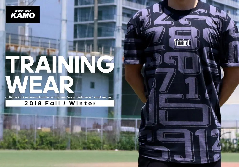 TRAINING WEAR 2018fall/winter_1000x700_1のバナーデザイン