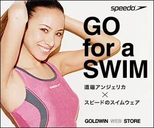 speedo GO for a SWIM_300x250_1のバナーデザイン