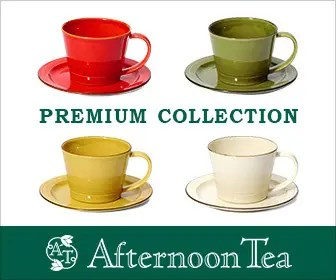 Afternoon Tea PREMIUM COLLECTION_336x280_1のバナーデザイン