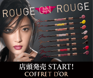 ROUGE ON ROUGE_300×250_1のバナーデザイン