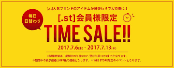.st  TIME SALE 1180×460のバナーデザイン