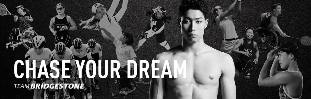 CHASEYOURDREAM_1536 x 492のバナーデザイン