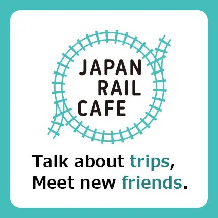 SUICA_JAPAN RAIL CAFE_430 x 430のバナーデザイン