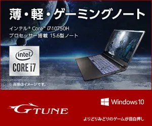 mouse_GTUNE_300×250のバナーデザイン