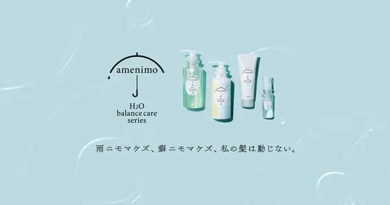 amenimo_H2O balance care series_564×296のバナーデザイン