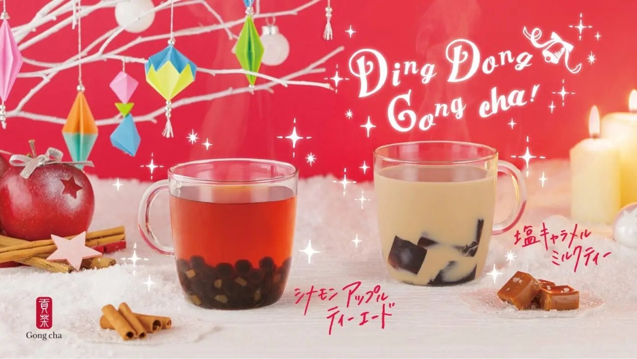 Gong cha_Ding Dong_1600 x 901のバナーデザイン