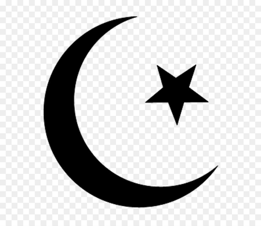 Islam Symbol Png Download 711 768 Free Transparent Quran Png Download Cleanpng Kisspng