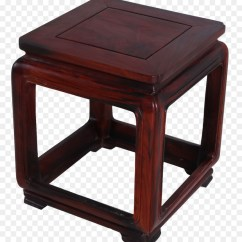 Chair Stool Small West Elm Slipper Table Square Rosewood Png Download 1186
