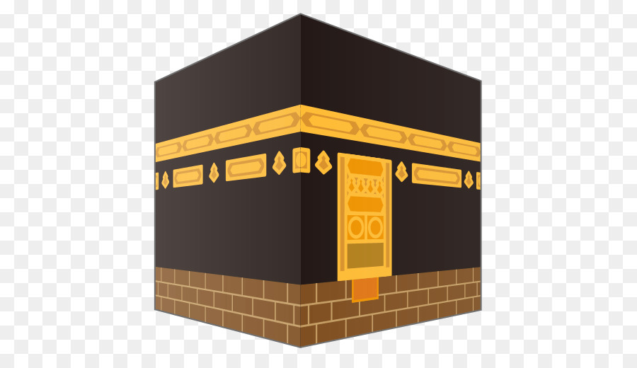 Kiss Day Wallpaper Hd Kaaba Great Mosque Of Mecca Islam Hajj Umrah Hajj Png