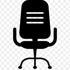 Office Chair Vector Old School Chairs Desk Furniture 512 Transprent Png Free Download Symbol