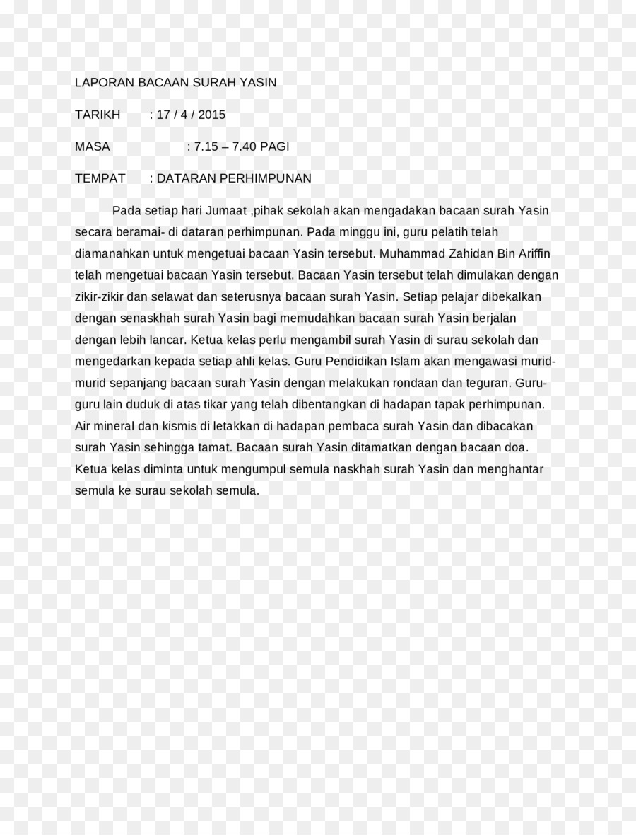 hight resolution of chevrolet 2006 chevrolet silverado 1500 wiring diagram document area png