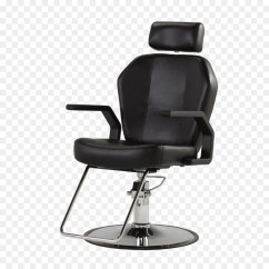 Beauty Salon Chair Alabama Lawn Boat Barber Parlour Png Download 1500 Free Transparent