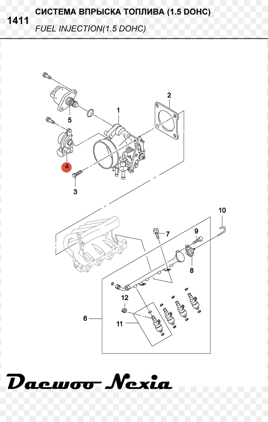 [DIAGRAM] Daewoo Lacetti Stereo Wiring Diagram FULL