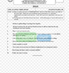 essay document writing text diagram png [ 900 x 1100 Pixel ]