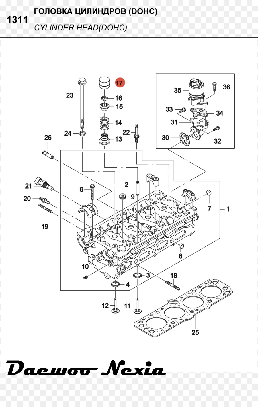 hight resolution of wrg 9303 daewoo tacuma wiring diagram daewoo wiring schematics source daewoo fuel pressure