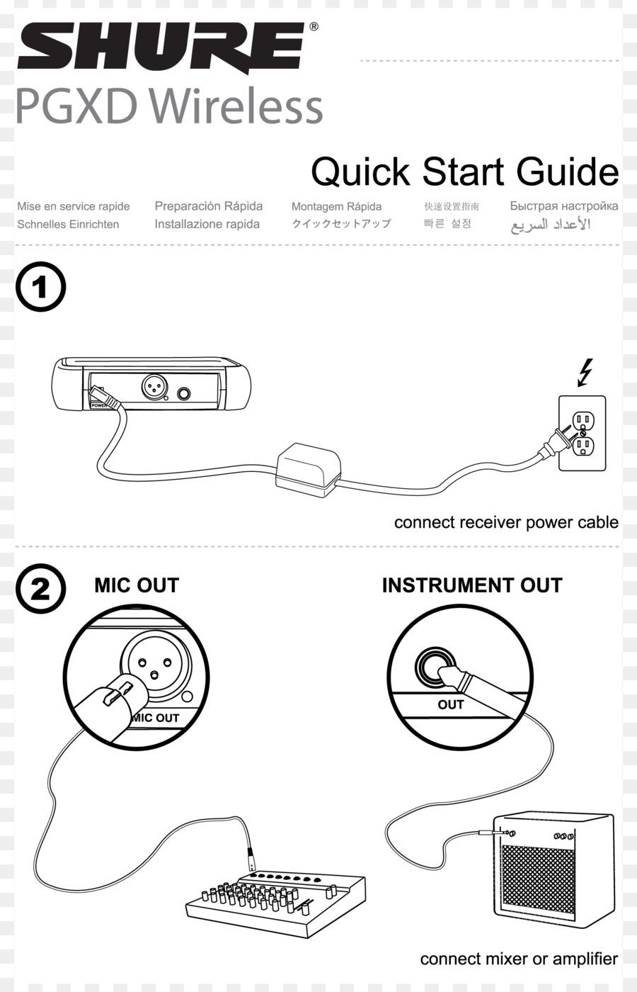 [WRG-0704] Shoe Wiring Diagram