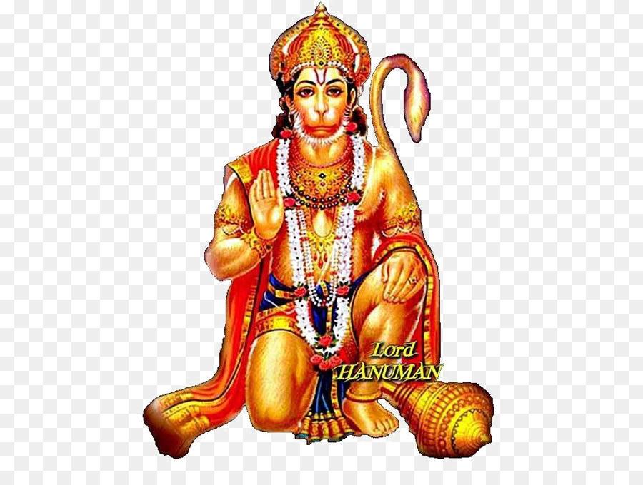 bhagwan shri hanumanji religion