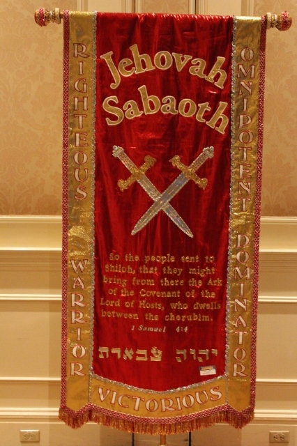 Large Names of God Banner: Jehovah Sabaoth | Banners of Worship