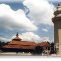 Asal Usul Banten