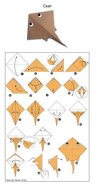 Origami Skat.