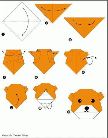 Оригами ит