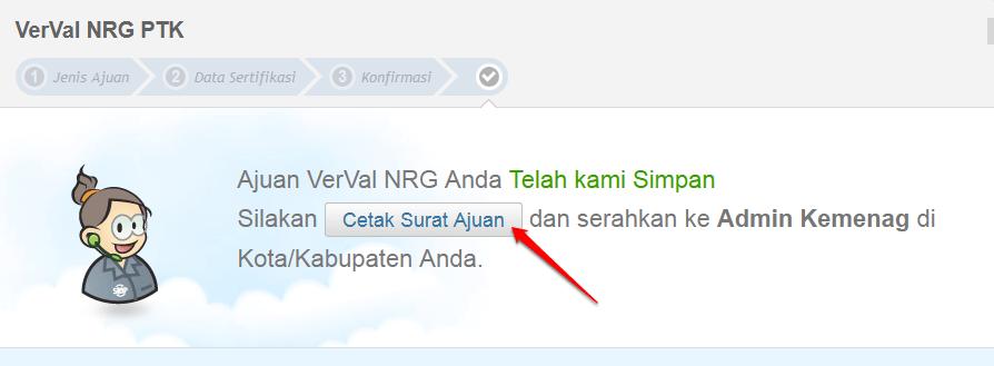 klik cetak surat ajuan