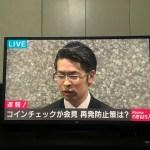 生活費公開【2018年1月】
