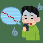 冷え切りの仮想通貨界。アセットアロケーション【2018年2月】