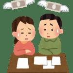 ベトナム生活費公開【2018年10月】
