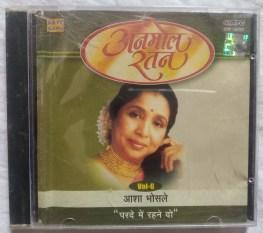 Anmol Ratan – Asha Bhosle Parde Mein Rahne Do Vol-6 Hindi Audio CD