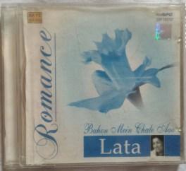Bahon Mein Chale Aao Lata Mangeshkar Hindi Audio CD