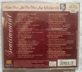 Mukesh Kahin Door Jab Din Dhal Jaye Sentimental Hindi Audio CD