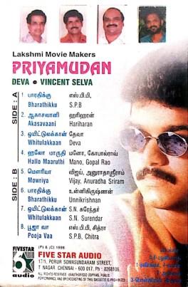 Priyamudan Tamil Audio Cassette By Deva