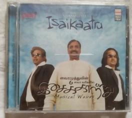 Vairamuthu Isaikaatru Musical Waves Tamil Audio CD