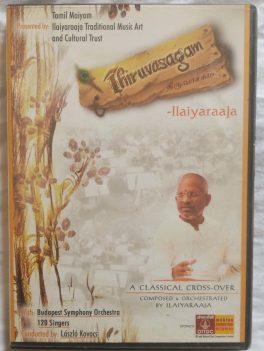 Thiruvasagam by Ilaiyaraaja Tamil Audio CD