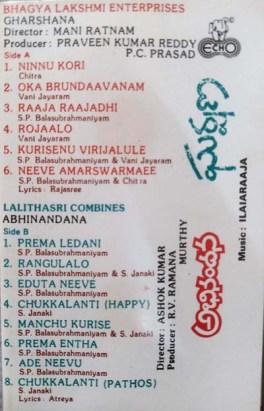 Abhinandana – Gharshana Telugu Audio Cassettes