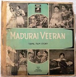 Madurai Veeran Story Tamil Vinyl Record by G. Ramanathan
