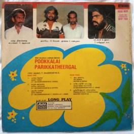 Pookalai Pareekatheergal Tamil Vinyl Record By T. Rajendar