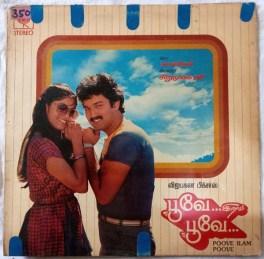 Poove Ilam Poove Tamil Vinyl Record By Amaldev