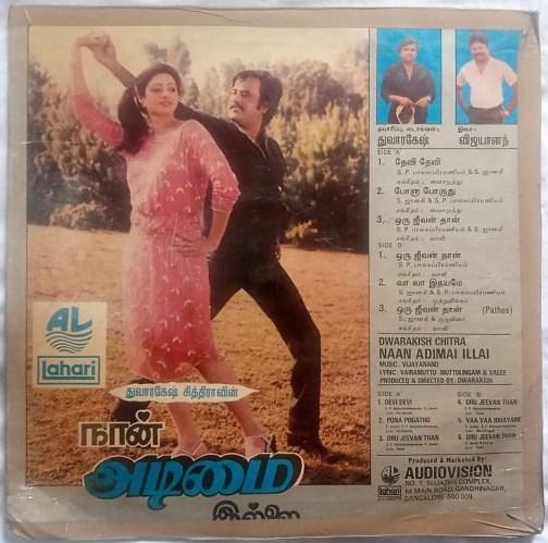 Naan Adimai Illai Tamil Film LP Vinyl Record by Vijay Anand.