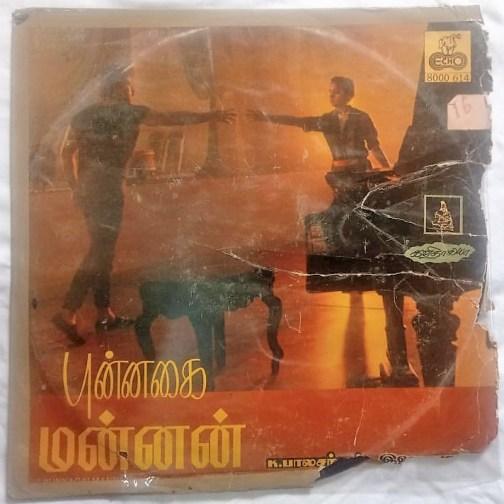 Punnagai Mannan Tamil Film LP Vinyl Record by Ilayaraja (1)